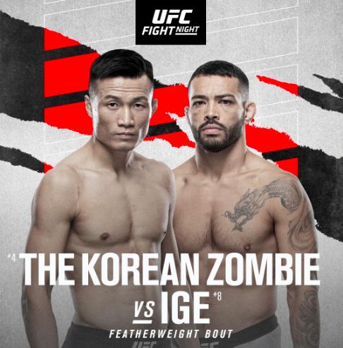 zombie korea vs dan ige